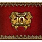 ショッピングモンスターハンター (初回仕様)(ゲーム・ミュージック) モンスターハンター フロンティア サウンドBOX 〜初期音楽集(2007-2014)〜(CD)