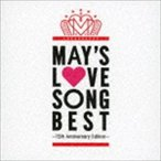 MAY'S/LOVE SONG BEST〜15th Anniversary Edition〜(CD)