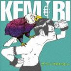 KEMURI / サラバ アタエラレン(CD+DVD) [CD]