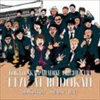 東京スカパラダイスオーケストラ/THE LAST-LIVE-(数量限定生産盤/2CD+2DVD)(CD)