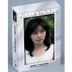 夏目雅子 出演名作集 [DVD]