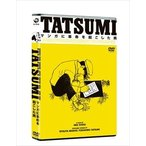 TATSUMI マンガに革命を起こした男(DVD)