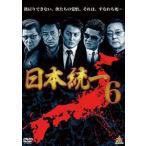 日本統一6(DVD)