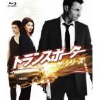 トランスポーター ザ・シリーズ Blu-ray-BOX(Blu-ray)