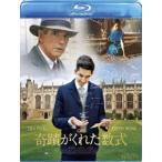 奇蹟がくれた数式(Blu-ray)
