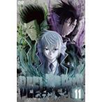 べるぜバブ 第11巻(DVD)