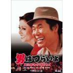 男はつらいよ 寅次郎わが道をゆく HDリマスター版(DVD)