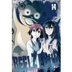 べるぜバブ 第14巻(DVD)