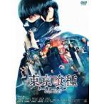 東京喰種 トーキョーグール 通常版(DVD)