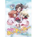 あいまいみー〜surgical friends〜(DVD)