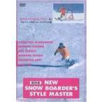 Yahoo!ぐるぐる王国2号館 ヤフー店NEWスノボスタイル完全マスター3 アルペン、スラローム、バッジテスト編 復刻版 スノーボード VOL.3(DVD)