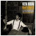 平井堅/Ken's Bar II(通常盤)(CD)