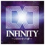 AKINO from bless4/川田まみ/K.../Animelo Summer Live 2012 -INFINITY∞- Theme Song::INFINITY〜1000年の夢〜(CD+DVD)(CD)