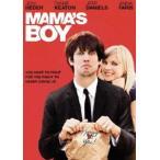 ママ男(DVD)