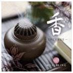香-INCENSE- [CD]