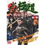 蟲極道 蜜団子抗争編 壱ノ巻(DVD)
