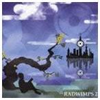 RADWIMPS2 発展途上