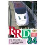 RRD 84(レイルリポート84号DVD版)(DVD)