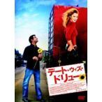 デート・ウィズ・ドリュー(DVD)