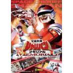 ショッピングメモリアルDVD 宇宙刑事シャリバンメモリアル(DVD)