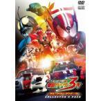 スーパーヒーロー大戦GP 仮面ライダー3号 コレクターズパック(DVD)