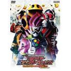 仮面ライダー平成ジェネレーションズ Dr.パックマン対エグゼイド&ゴーストwithレジェンドライダー(DVD)