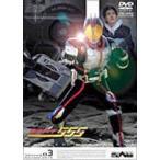 仮面ライダー 555(ファイズ) Vol.3(DVD)