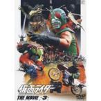 仮面ライダー THE MOVIE VOL.3  DVD