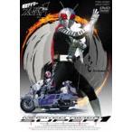 仮面ライダー スーパー1 Vol.1(DVD)