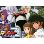 マジンガーZ VOL.1 [DVD]