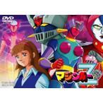 マジンガーZ VOL.7(DVD)