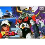 マジンガーZ VOL.8(完)(DVD)