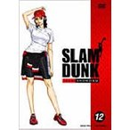 SLAM DUNK〜スラムダンク VOL.12(DVD)