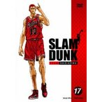 SLAM DUNK〜スラムダンク VOL.17(最終巻)(DVD)