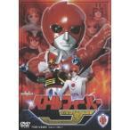バトルフィーバーJ VOL.1 ※再発売 [DVD]