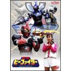 重甲ビーファイター VOL.3(DVD)