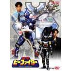 重甲ビーファイター VOL.5(DVD)