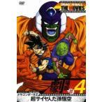 DRAGON BALL THE MOVIES #04 ドラゴンボールZ 超サイヤ人だ孫悟空(DVD)