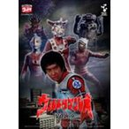 DVD ウルトラマンレオ Vol.9(DVD)