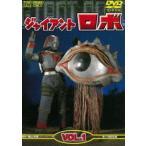 ジャイアントロボ Vol.1(DVD)