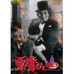 悪魔くん Vol.1(DVD)