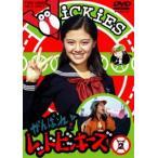 がんばれ!レッドビッキーズ VOL.2 [DVD]