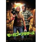 Yahoo!ぐるぐる王国2号館 ヤフー店モーガン・ブラザーズ [DVD]