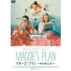 マギーズ・プラン 幸せのあとしまつ(DVD)
