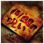ゴールデンボンバー/101回目の呪い(初回限定盤B)(CD)