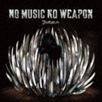 ゴールデンボンバー/ノーミュージック・ノーウエポン(CD+DVD)(CD)