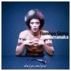 ジョー山中/Bamboo Grass thank you, stand by me(CD)