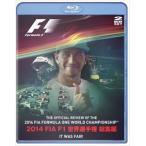 2014 FIA F1世界選手権 総集編 完全日本語版 Blu-ray版 [Blu-ray]