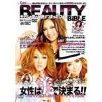 Yahoo!ぐるぐる王国2号館 ヤフー店GRP Presents BEAUTY BiBLE [DVD]