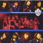 モーニング娘。/Memory 〜青春の光〜1999.4.18(DVD)